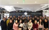 """重磅消息!第四期""""装配式装修方向人才培养与课程开发研讨会""""即将在北京召开"""